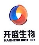 内蒙古开盛生物科技有限公司 最新采购和商业信息