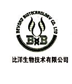 北京比洋生物技术有限公司 最新采购和商业信息
