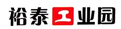 珠海市裕泰纺织有限公司 最新采购和商业信息