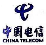 中国电信股份有限公司潜山分公司 最新采购和商业信息