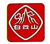 广州白云山星群(药业)股份有限公司 最新采购和商业信息