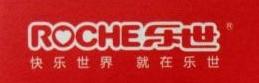 东莞市乐世儿童用品有限公司 最新采购和商业信息