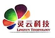 北京灵云信息科技有限公司 最新采购和商业信息