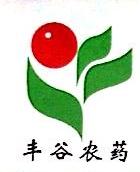抚顺绿色丰谷农业科技有限公司 最新采购和商业信息