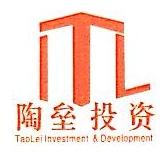 佛山市陶垒投资发展有限公司 最新采购和商业信息