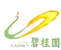 深圳市碧桂园汽车服务有限公司 最新采购和商业信息