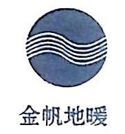 大连金帆地板辐射科技开发有限公司 最新采购和商业信息