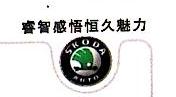 武汉三环瀚通汽车销售服务有限公司 最新采购和商业信息