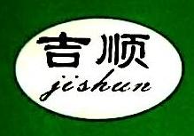 贵州隆吉物资贸易有限公司 最新采购和商业信息