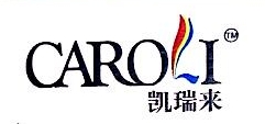 广州市凯如服装有限公司 最新采购和商业信息