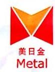天津美日金金属制品有限公司 最新采购和商业信息
