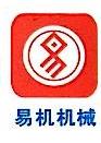 东莞市易机机械设备有限公司 最新采购和商业信息