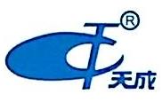 浙江天成自控股份有限公司 最新采购和商业信息