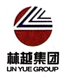 厦门林越集团有限公司 最新采购和商业信息