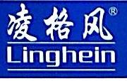 南昌灵格实业有限公司 最新采购和商业信息