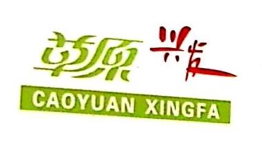 武汉草原兴发商贸有限公司 最新采购和商业信息