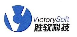 山东胜软科技股份有限公司北京分公司