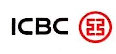 中国工商银行股份有限公司南宁市银海支行 最新采购和商业信息