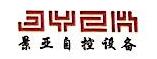 武汉景亚自控设备股份有限公司 最新采购和商业信息