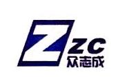 哈尔滨众志成配送有限责任公司 最新采购和商业信息