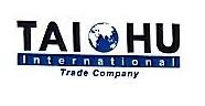 太湖国际贸易(上海)有限公司