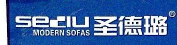 天津市圣德璐家具有限公司 最新采购和商业信息