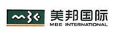 深圳市美邦恒通电子商务有限公司 最新采购和商业信息
