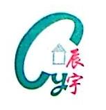 安徽辰宇建设工程项目管理有限公司 最新采购和商业信息