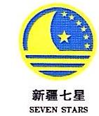 新疆七星建设科技股份有限公司