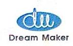 成都造梦者贸易有限公司