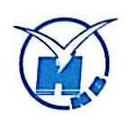 宁波海运集团有限公司 最新采购和商业信息