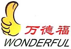 临沂万德福食品有限公司 最新采购和商业信息