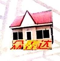 格尔木众鑫达彩板钢结构有限公司 最新采购和商业信息