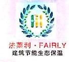 南昌市法莱利保温材料有限公司 最新采购和商业信息