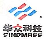 武汉市华众科技有限公司 最新采购和商业信息