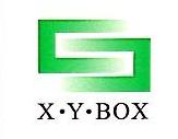上海幸缘包装制品有限公司 最新采购和商业信息