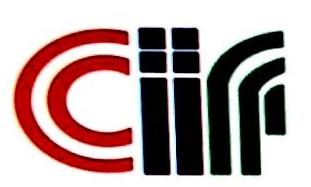 华威货运(中国)有限公司义乌分公司
