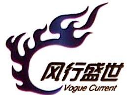 北京风行盛世文化传播有限公司 最新采购和商业信息