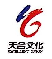 山西天合文化传播有限公司 最新采购和商业信息