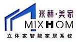 深圳米赫建材有限公司 最新采购和商业信息
