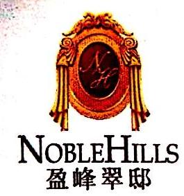 家利物业管理(上海)有限公司长沙分公司 最新采购和商业信息