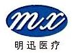 上海明迅医疗器械有限公司