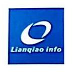 武汉联侨信息技术有限公司 最新采购和商业信息
