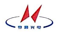 江苏亨通光电股份有限公司 最新采购和商业信息