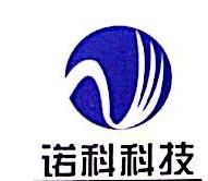 江阴市诺科生物新材料科技有限公司