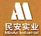 江西民安实业有限公司 最新采购和商业信息