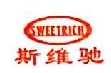 斯维驰健康科技(上海)有限公司 最新采购和商业信息