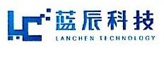 武汉蓝辰科技有限责任公司 最新采购和商业信息