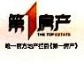 重庆市中奥环球广告传媒有限公司