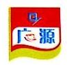 浙江广源渔业有限公司